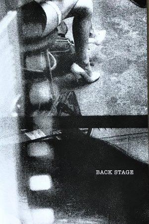 yana toyber back stage love book hôtel (1)